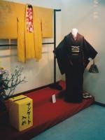 大正・昭和の羽織・羽裏展 -羽織にみる日本の美意識-